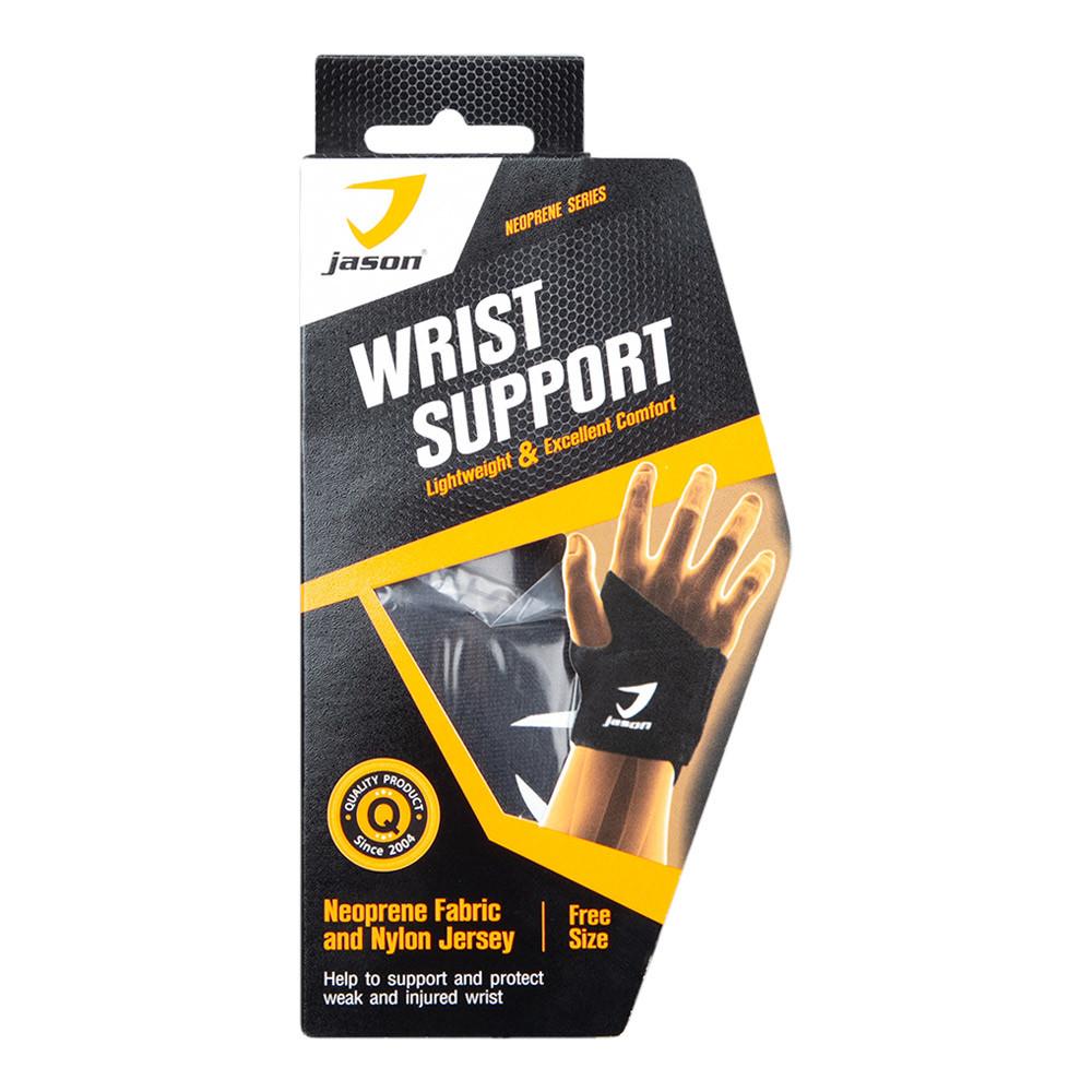 19-jason-x-neoprene-wrist-support-1.jpg