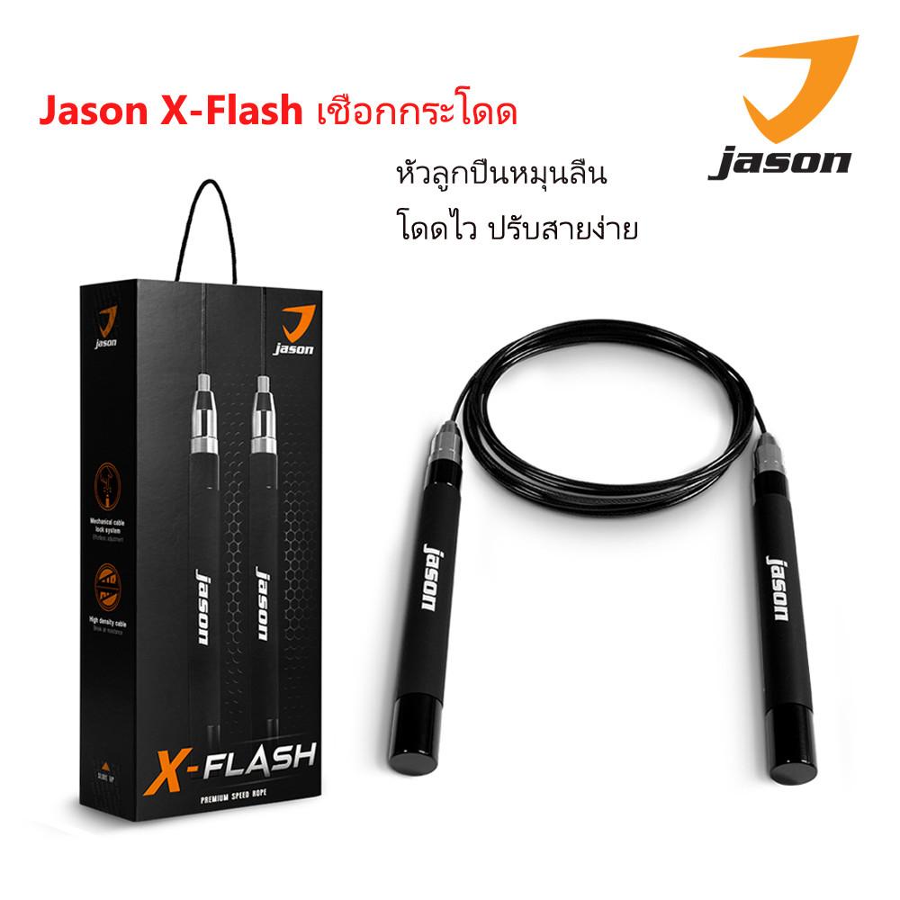 js0564-x-flash-4-1800.jpg