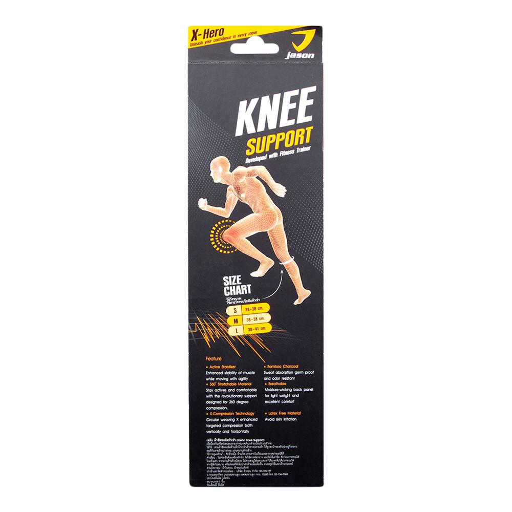 17-jason-knee-support-s-2.jpg