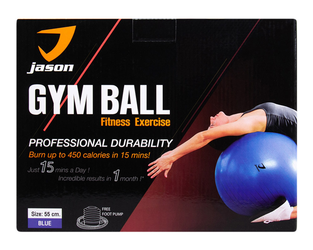 39-jason-gym-ball-fitness-exercise-55-cm