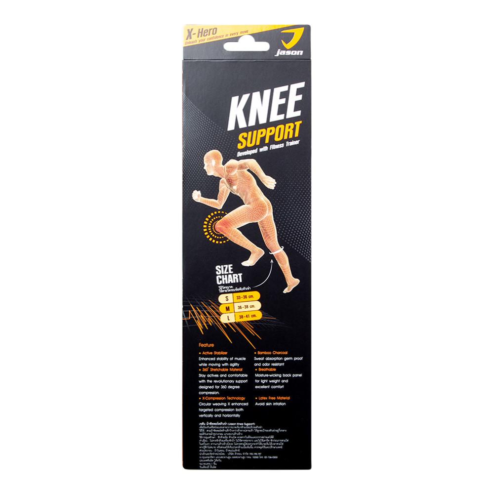 18-jason-knee-support-l-2.jpg
