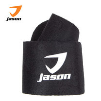 JASON X-NEOPRENE WRIST SUPPORT