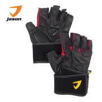 JASON FITNESS GLOVES X-FUEL (M)