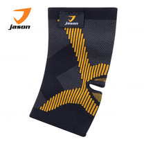 JASON ANKLE SUPPORT (L)