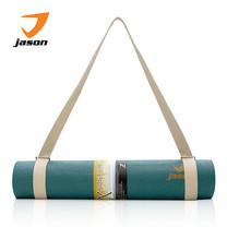 JASON YOGA MAT เสื่อโยคะ รุ่น X-POSTURE - สีเขียว JS0505