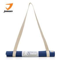 JASON YOGA MAT เสื่อโยคะ รุ่น X-PRO LITE - สีน้ำเงิน