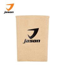JASON WRIST HIGH POWER SUPPORTER (S)