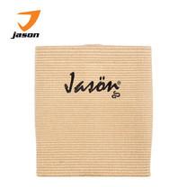 JASON WRIST HIGH POWER SUPPORTER (L)
