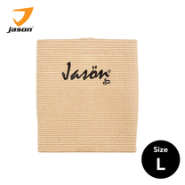 JASON เจสัน ผ้าซัพพอร์ตข้อมือ รุ่น Wrist High Power Supporter ไซส์ L