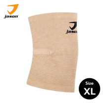 JASON เจสัน ผ้าซัพพอร์ตข้อศอก รุ่น Elbow High Power Supporter ไซส์ XL