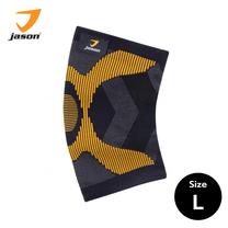 JASON จสัน ผ้าซัพพอร์ตหัวเข่า แบบมีแกนขนาบข้าง KNEE SUPPORT รุ่น เอ็กซ์ ฮีโร่ ไซส์ (L)