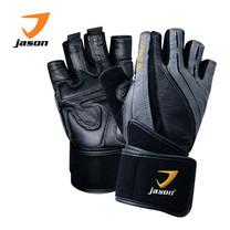 JASON FITNESS GLOVES ถุงมือฟิตเนส รุ่น X-SHAPE (ไซส์ XL) - สีดำ/เทา