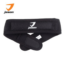 JASON X-NEOPRENE KNEE STRAP