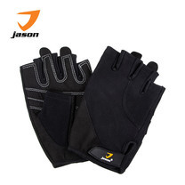 JASON FITNESS GLOVE CONTEMPO (XL)