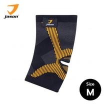JASON ผ้าซัพพอร์ต ข้อเท้า รุ่น ANKLE SUPPORT (M)