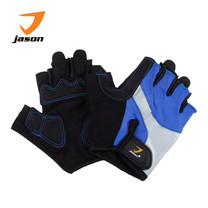JASON CYCLING GLOVES CYFORT (S)