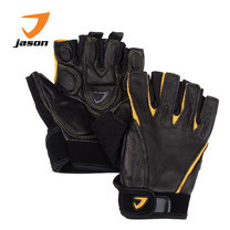 JASON FITNESS GLOVES X-CHARGE (L)