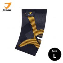 JASON ผ้าซัพพอร์ต ข้อเท้า รุ่น ANKLE SUPPORT (L)