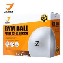 JASON ลูกบอลโยคะ GYM BALL FITNESS EXERCISE ANTI-BURST 75 CM SILVER ฟรี! ที่สูบลม ภายในกล่อง เหมาะสำหรับผู้เล่นทุกวัย