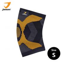 JASON ผ้าซัพพอร์ต ข้อศอก ELBOW SUPPORT (S)