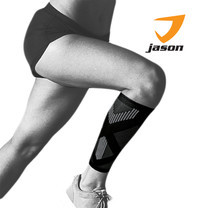 Jason เจสัน ผ้าซัพพอร์ตน่อง รุ่น Calf Support Balck Size L