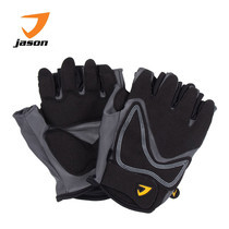JASON FITNESS GLOVES X-SMITE (XL)