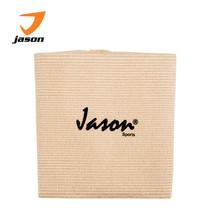 JASON WRIST HIGH POWER SUPPORTER (XL)