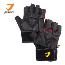 JASON FITNESS GLOVES X-FUEL (XL)