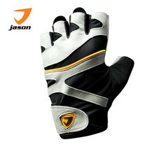 JASON FITNESS GLOVES ถุงมือฟิตเนส รุ่น X-BURNING (ไซส์ M) - สีดำ/เทา