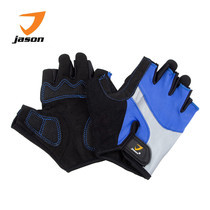 JASON CYCLING GLOVES CYFORT (L)