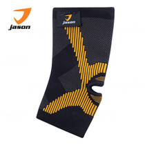 JASON ANKLE SUPPORT (M)
