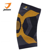 JASON ELBOW SUPPORT (M)
