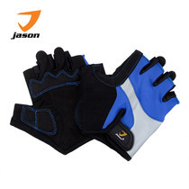 JASON CYCLING GLOVES CYFORT (M)