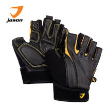 JASON FITNESS GLOVES X-CHARGE (M)