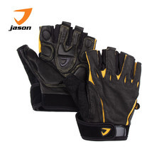 JASON FITNESS GLOVES X-CHARGE (S)