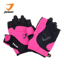 JASON FITNESS GLOVES X-BURNING SASSY (XL)