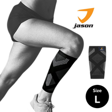 Jason เจสัน ผ้าซัพพอร์ต น่อง รุ่น Calf Support Balck Size L
