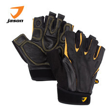 JASON FITNESS GLOVES X-CHARGE (XL)