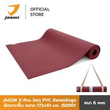 JASON YOGA MAT เสื่อโยคะ รุ่น X-PRO - สีแดง หนา 6 mm JS0501