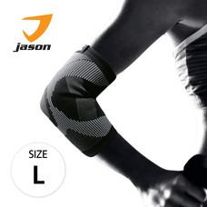 Jason เจสัน ผ้าซัพพอร์ตข้อศอก ยืดหยุ่นได้ 360 องศา รุ่น Elbow Support Black Size L