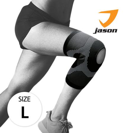 Jason เจสัน ผ้าซัพพอร์ตหัวเข่า แบบเปิด รุ่น Open Knee Black Size L
