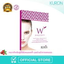 [Packx2] - Kuron แผ่นมาส์กหน้า สูตร White Crystal Mask KU0010