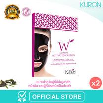 [Packx2] - Kuron แผ่นมาส์กหน้า สูตร Activated Carbon Crystal Mask KU0012