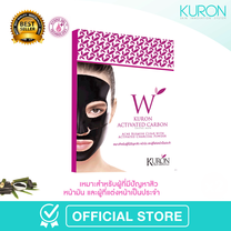 Kuron แผ่นมาส์กหน้า สูตร Activated Carbon Crystal Mask KU0012