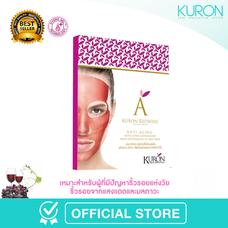 [Packx2] - Kuron แผ่นมาส์กหน้า สูตร Red Wine Crystal Mask KU0011