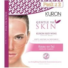 Kuron แผ่นมาส์กหน้า สูตร Red Wine Crystal Mask KU0011 [Packx2]