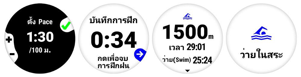 01---010-02247-60-garmin-swim-2---slate-