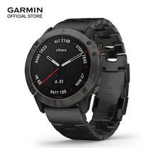 GARMIN Fenix 6X Pro Solar - Titanium Carbon Gray DLC with DLC Titanium Bracelet (51mm.)