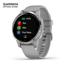 GARMIN Vivoactive 4S - Silver with Shadow Gray Band