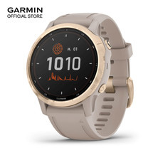 Garmin Fenix 6S Pro Solar - Light gold-tone